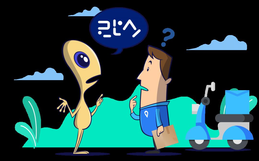 Publicidade em português: traduzindo termos e aproximando o consumidor do publicitário
